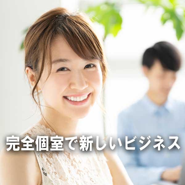 赤坂トップバナー